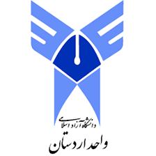عکس لوگو اردستان