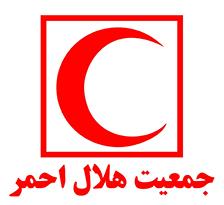 عکس لوگو حلال احمر